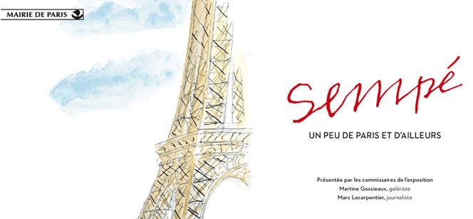 パリ市庁舎の「サンペ」展、3月31日まで延長開催中!