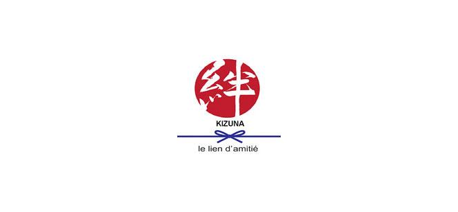5月12日(木)日本の復興を祈るパリのキャンドルナイト【絆 KIZUNA】のお知らせ
