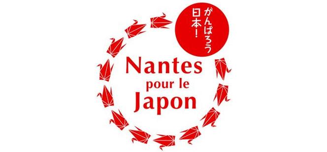フランス、ナントより日本人へのメッセージが届きました!