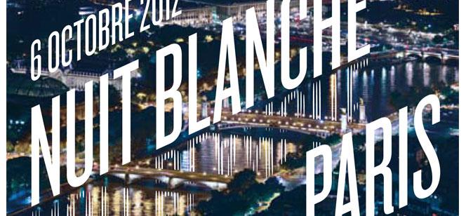 2012年ニュイ・ブランシュ(パリの白夜イベント)