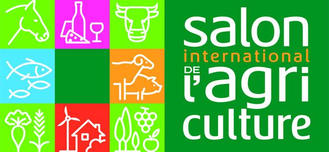 国際農業見本市 2012