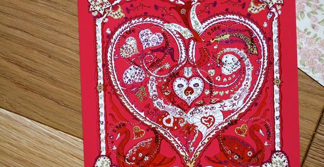 今年のバレンタイン切手はエルメス!