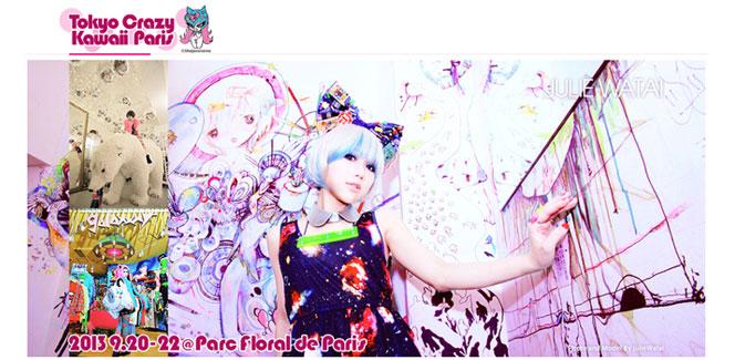 Tokyo Crazy Kawaii ワールドツアー第一弾がパリで開催!