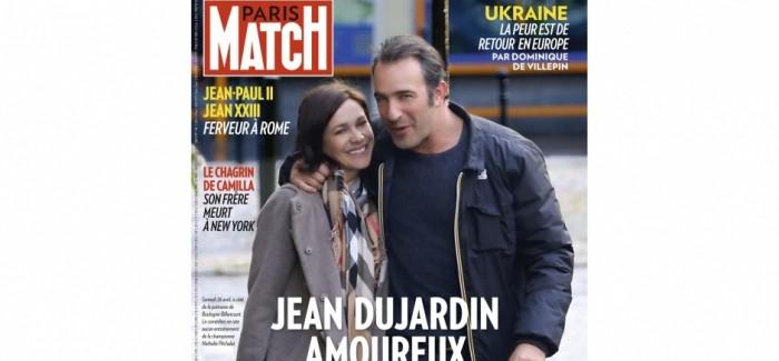 ジャン・デュジャルダンの新恋人はあのフィギュア女王
