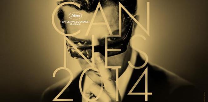 第67回カンヌ映画祭は5月14日開幕!