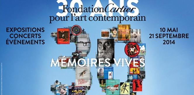 カルティエ財団美術館30周年記念「鮮やかな記憶」展
