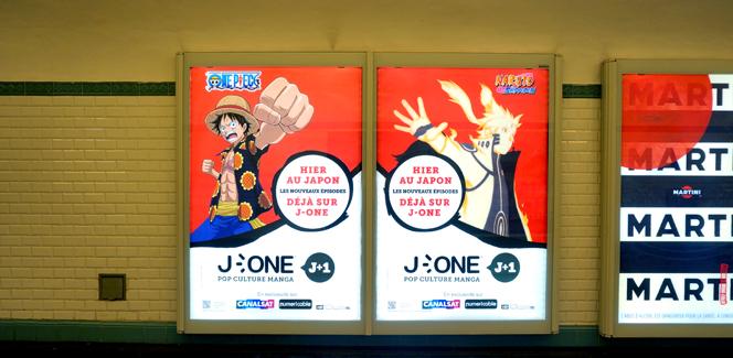 メトロで日本の人気アニメを発見!