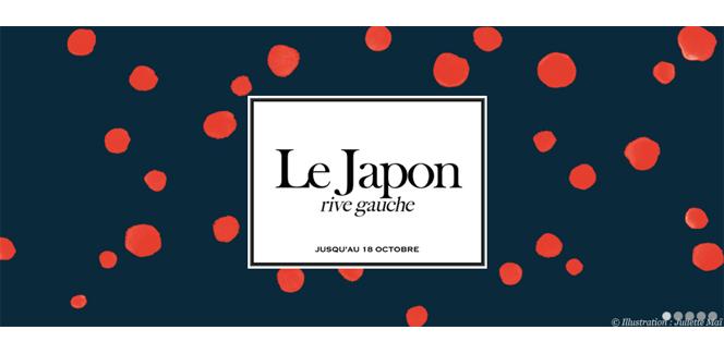 デパートのボン・マルシェで開催中の「日本」展に行ってきました!