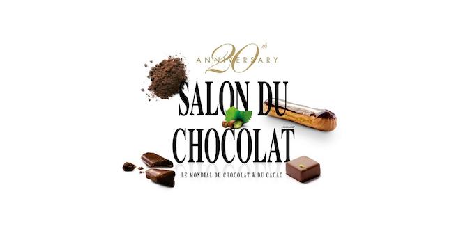 サロン・デュ・ショコラ 2014、開催日決定!