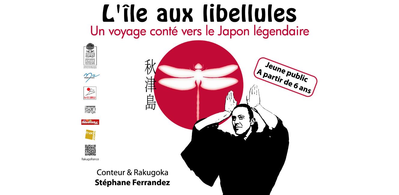 フランス語で落語する落語家さん発見!