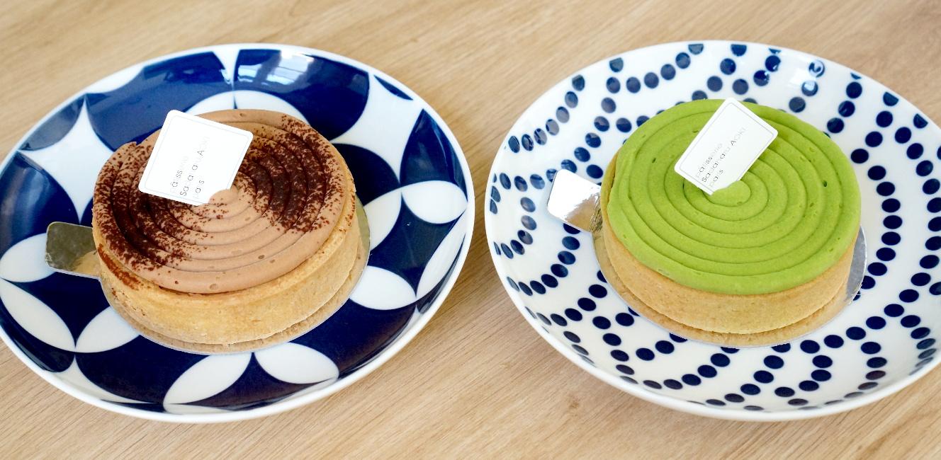 aoki-tarte