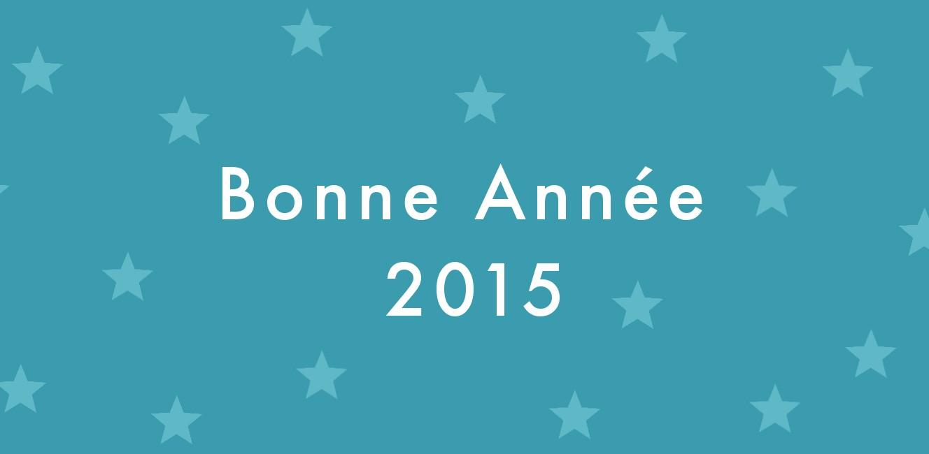 フランスから、あけましておめでとうございます!