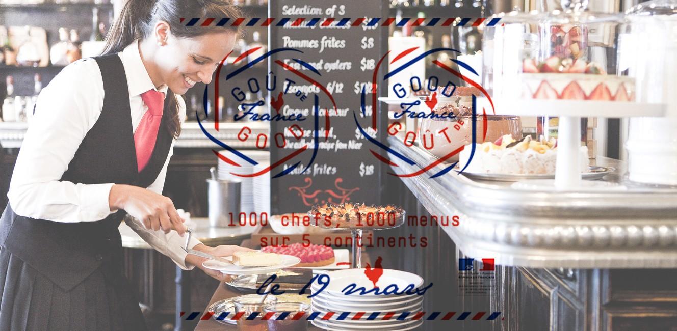 世界各地でフランス料理を楽しむディナーイベント「グードフランス」