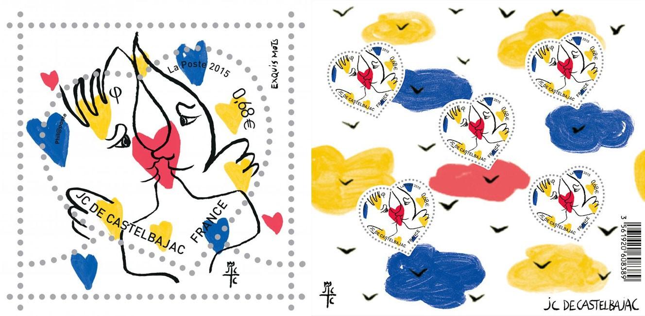 今年のバレンタイン切手はカステルバジャック!