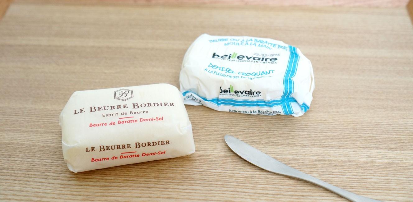 20. デパートで買う高級バター