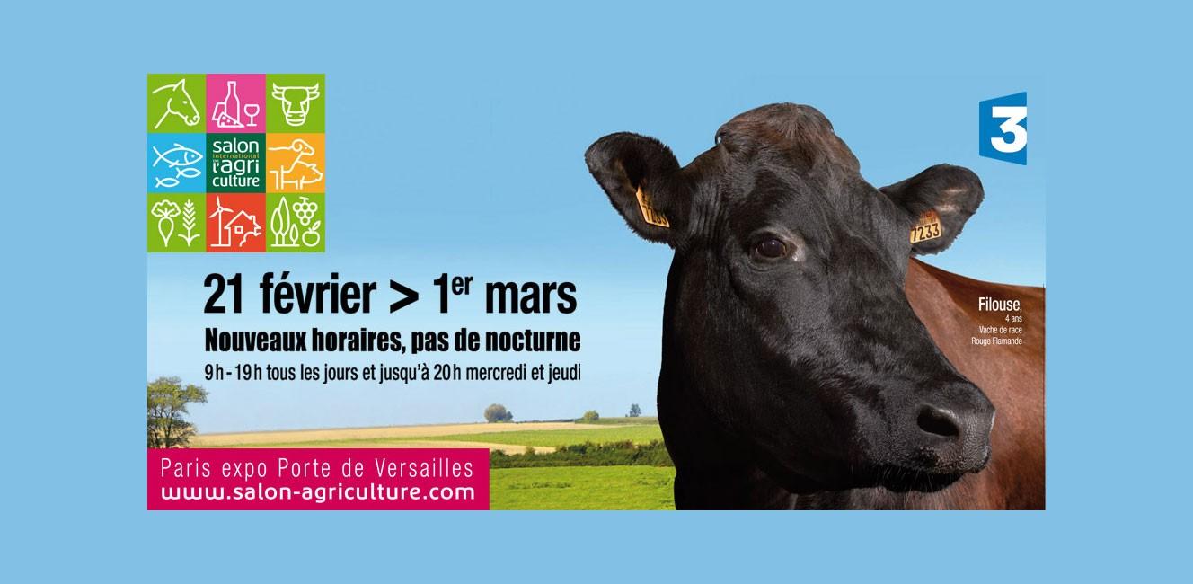 国際農業見本市 2015