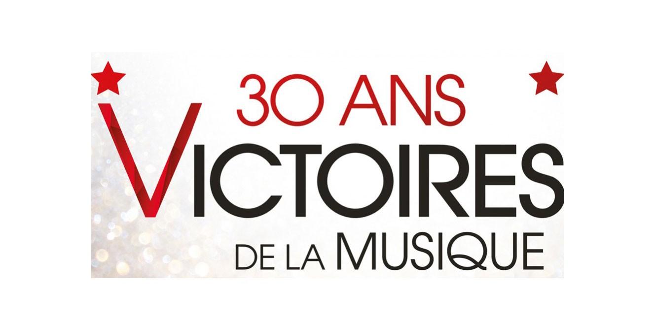 フランス版グラミー賞!ヴィクトワール・ドゥ・ラ・ミュージック 2015