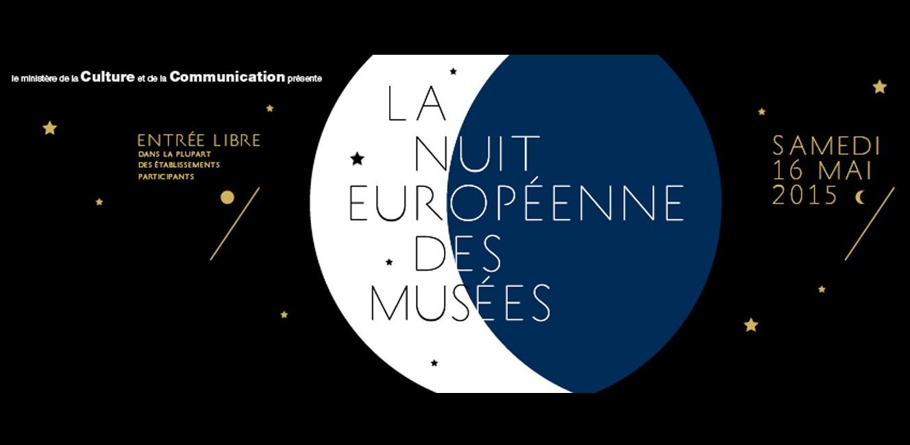 今年の「美術館の夜」は5月16日(土)開催