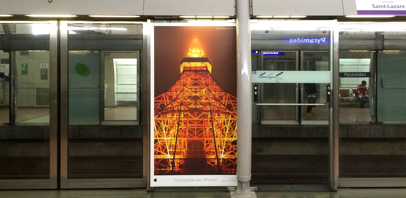 パリのいろいろ