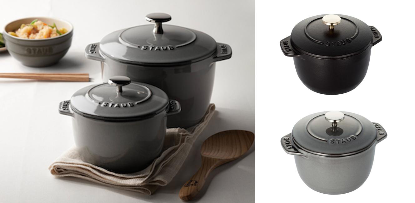 おいしいごはんが炊けるStaubのココット鍋が誕生!