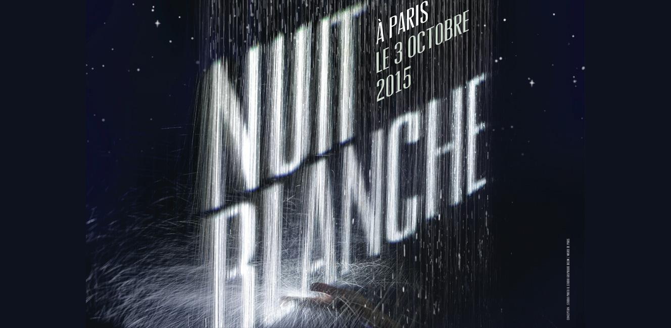 2015年ニュイ・ブランシュ(パリの白夜イベント)