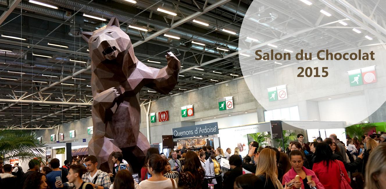 パリのサロン・デュ・ショコラ 2015 に行って来ました!