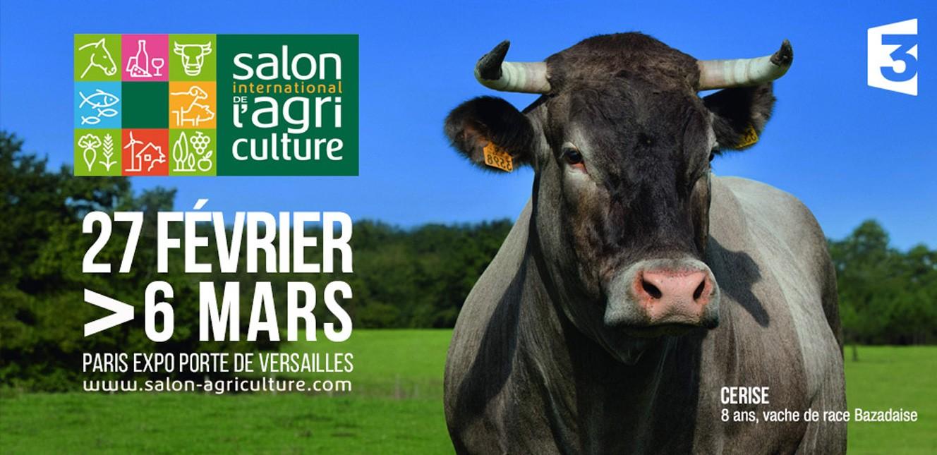 国際農業見本市 2016