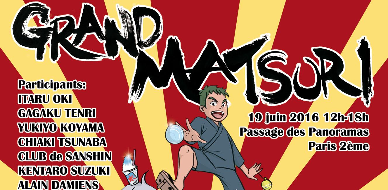 Grand Matsuri 日本の夏祭り 2016