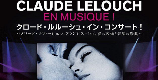 claude-lelouche-musique1