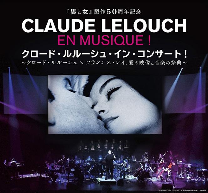 claude-lelouche-musique3