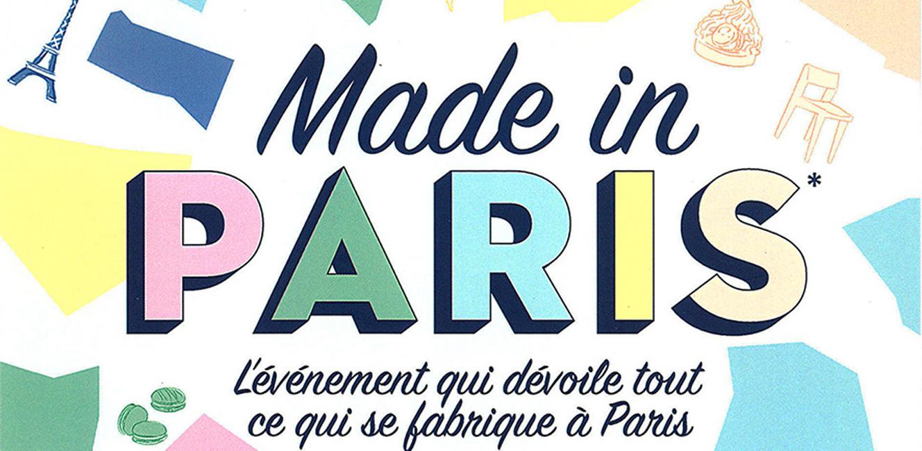 「メイド・イン・パリ」展