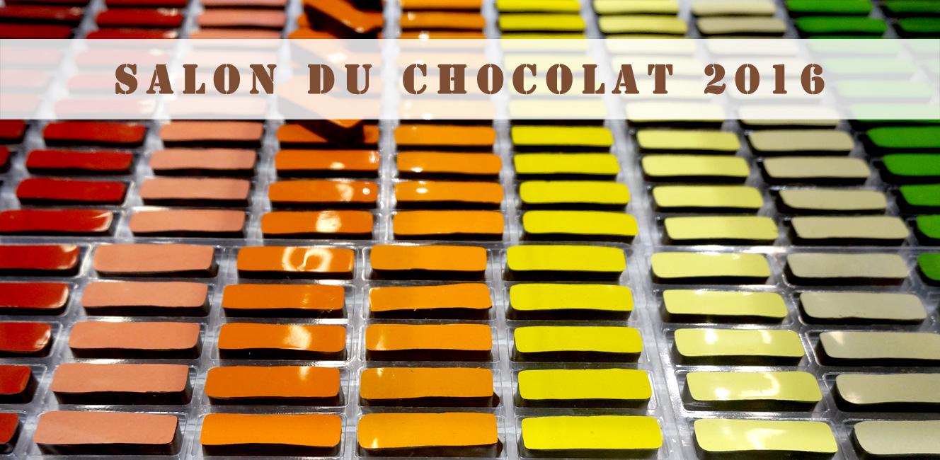 パリのサロン・デュ・ショコラ 2016 に行って来ました!