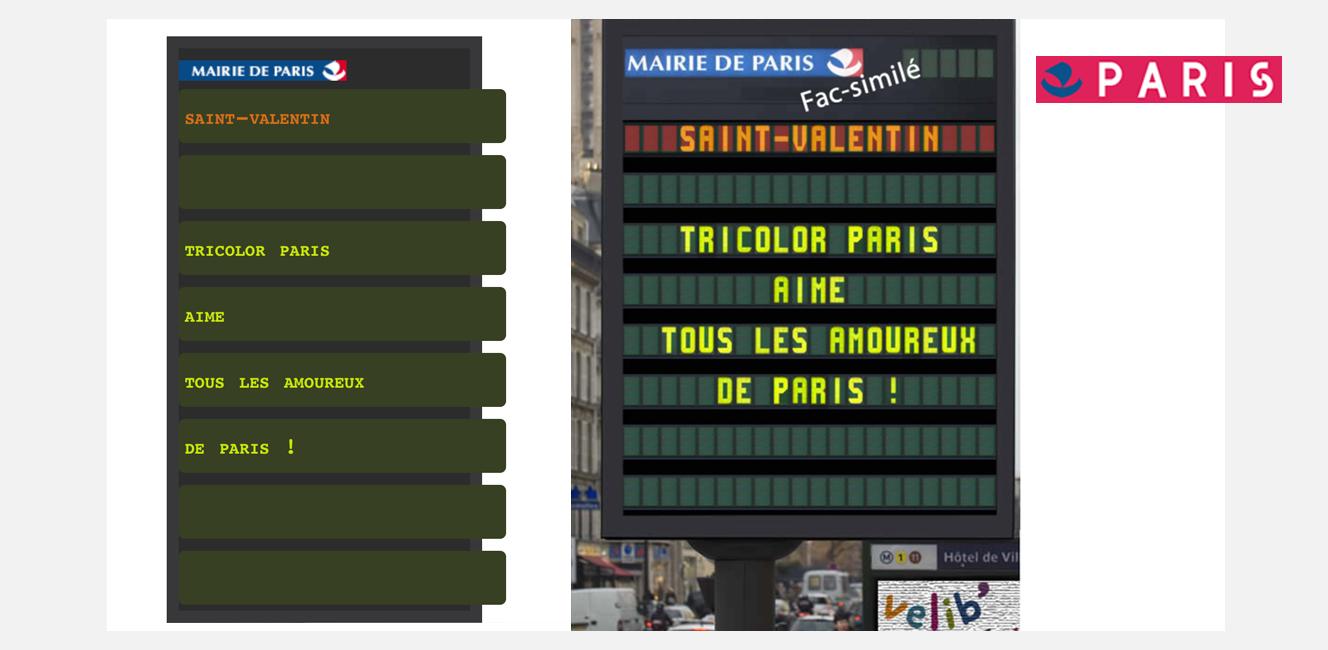 バレンタインにパリ市の掲示板に愛の言葉を!