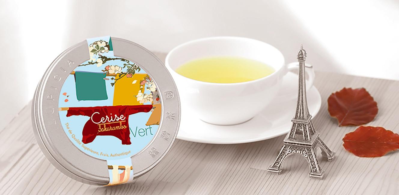 パリの名門美術学校の学生が缶をデザインしたルピシアのお茶・8月末に発売!