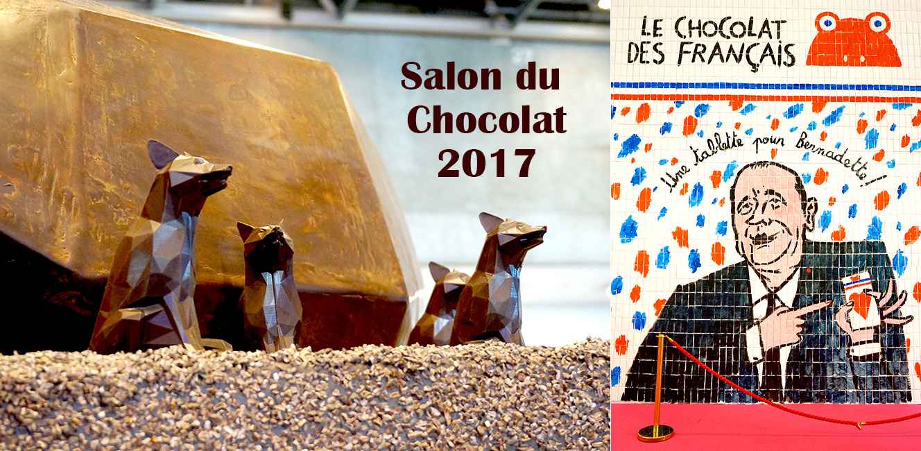 パリのサロン・デュ・ショコラ 2017 ルポ Vol. 1