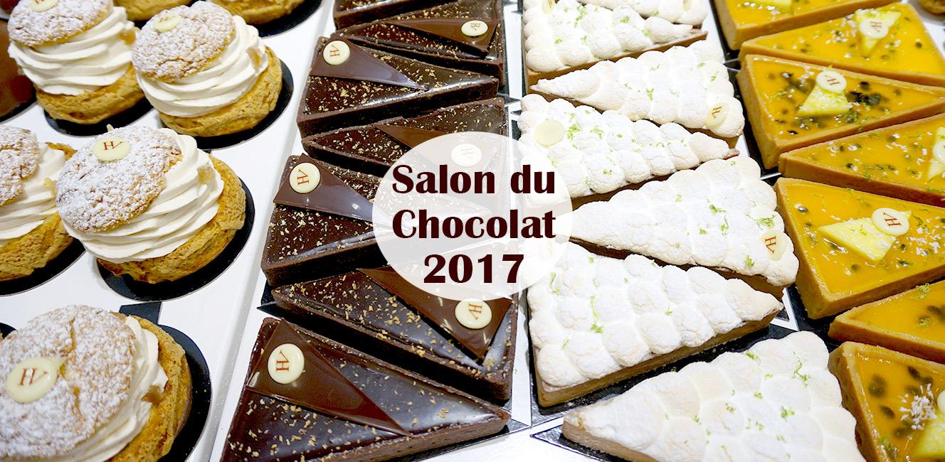 パリのサロン・デュ・ショコラ 2017 ルポ Vol. 2