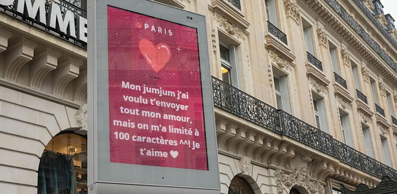 💌パリ市が募集したバレンタイン・愛のメッセージ 2018