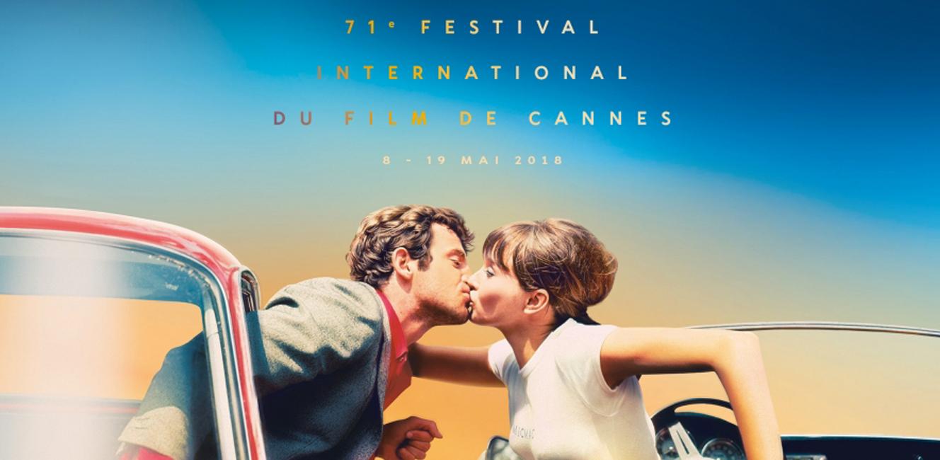 第71回カンヌ国際映画祭が5月8日〜19日まで開催