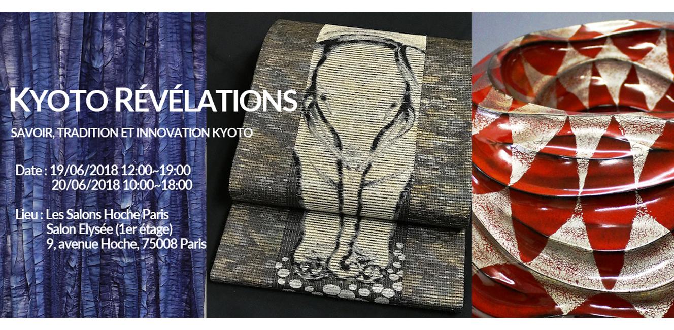 パリの京都イベント