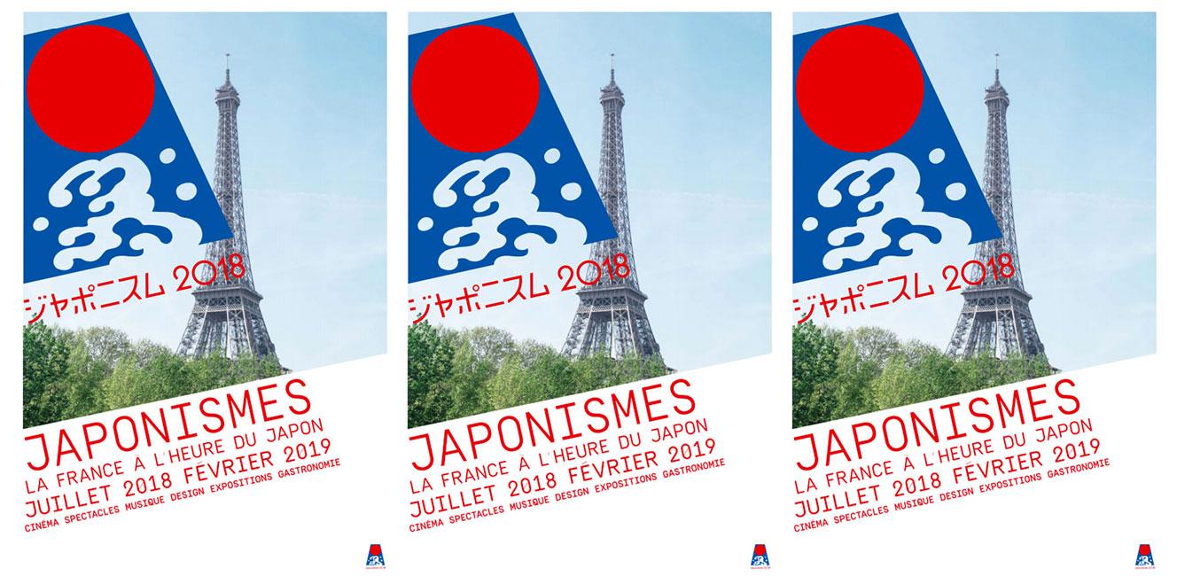 日仏友好160年を記念する一大イベント「ジャポニスム 2018」がスタート!