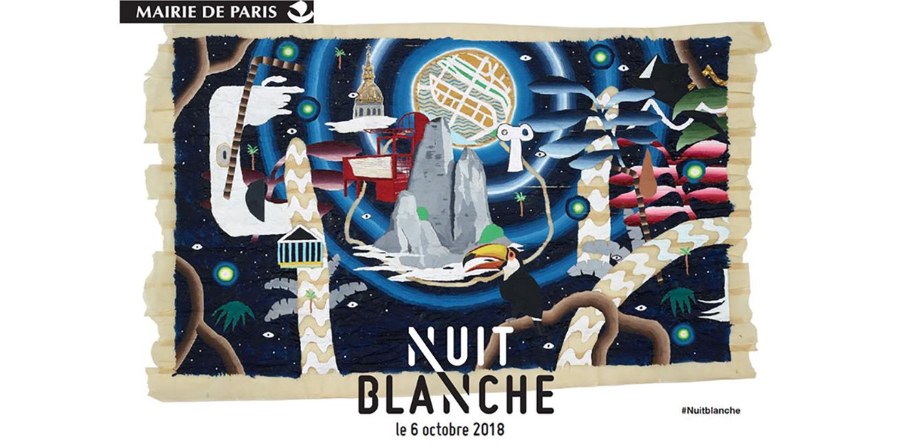 2018年ニュイ・ブランシュ(パリの白夜イベント)