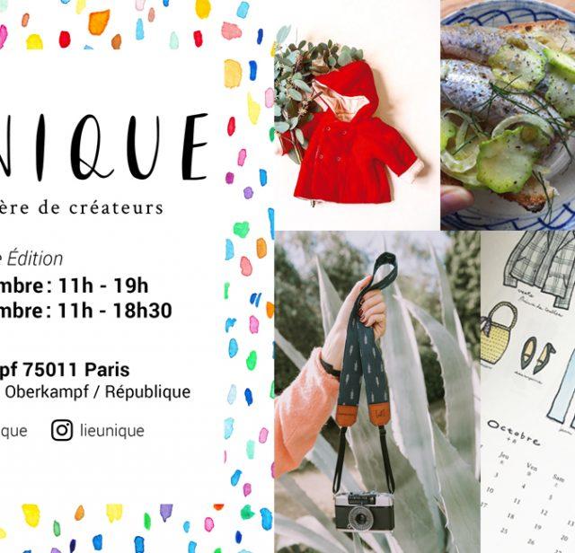 12月15・16日クリエイターのクリスマスマーケット「Lieunique」