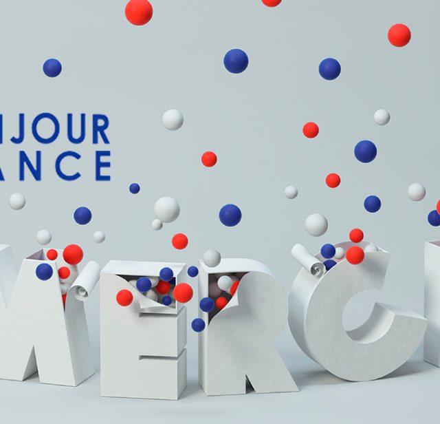 ボンジュール フランス 2019:東京4月9日〜5月19日/大阪4月18日〜5月17日開催