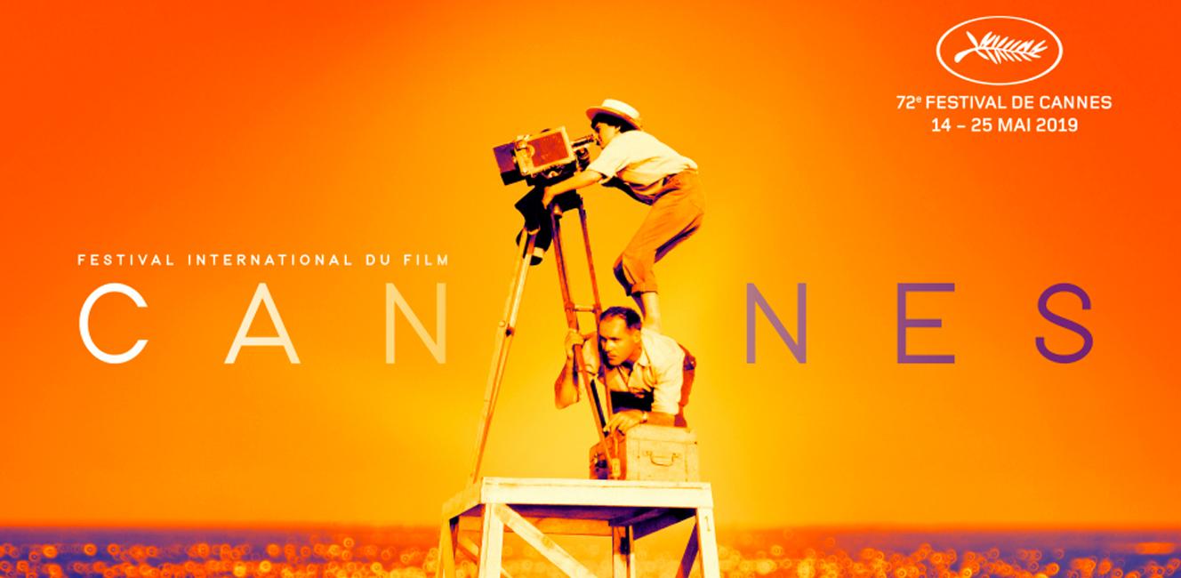 第72回カンヌ国際映画祭が5月14日〜25日まで開催!